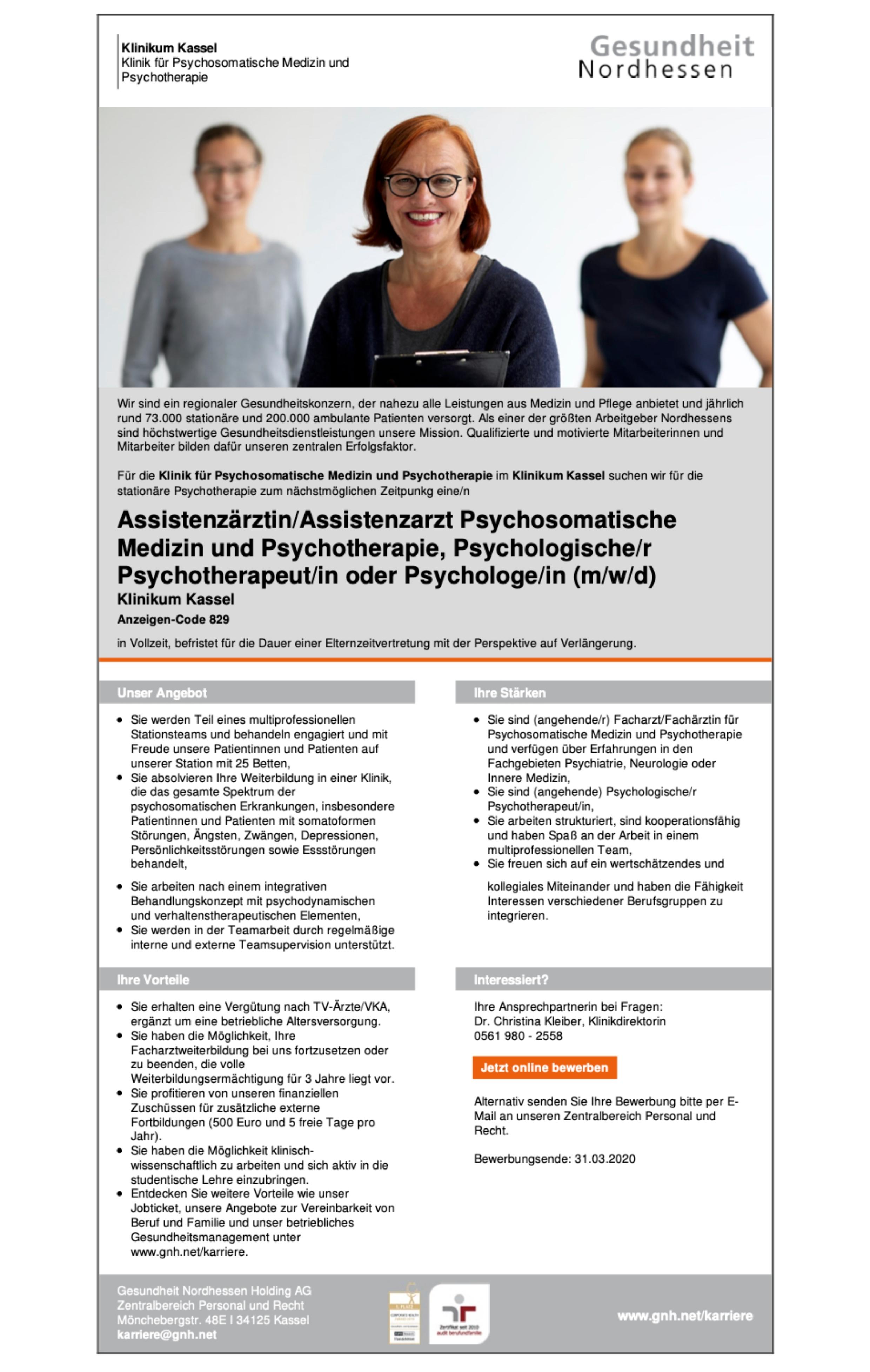 Assistenzärztin/Assistenzarzt Psychosomatische Medizin und Psychotherapie, Psychologische/r Psychotherapeut/in oder Psychologe/in (m/w/d)
